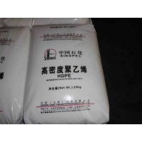 HDPE 中石化上海 YGH041T