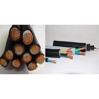 阳谷电缆青岛,阳谷电缆,阳谷电缆集团青岛办事处