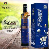 500ml蓝瓶盒装亚麻籽油 内蒙古金谷金牧冷榨亚麻籽油 批发零售 厂家直销食用油