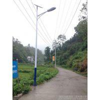 湖南长沙望城太阳能路灯厂家 浩峰LED路灯/庭院灯订做价格