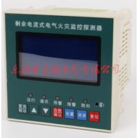 供应WEFPT-32ZR电气火灾监控探测器白菜价