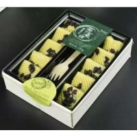 卡木龙木制绿豆糕包装盒