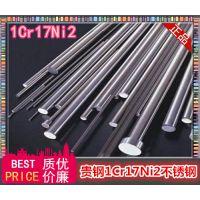 贵钢1Cr17Ni2不锈钢现货资源
