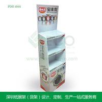 食品展示架 易扣量身订制纸货架 简单环保陈列食品货架-PDU044