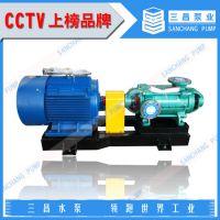 DF型单吸耐腐蚀多级离心泵,价格,三昌泵业