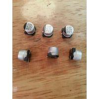铝电解电容器厂家47UF 25V 6.3X5.4国产滤波电容