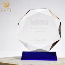 上海水晶奖牌,党代会纪念品,委员会纪念奖杯,先进党员奖杯定制[典士工艺]