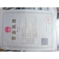 郑州林丰防腐木厂家直销