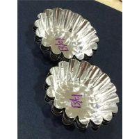 湘旺铝箔(图)|铝箔菊花盏|菊花盏