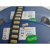 MD1506无线通讯GSM/CDMA/手机内置天线 3G/4G/GPRS陶瓷贴片天线RAINSUN