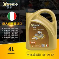 xtreme欧尊 意大利原装进 全合成机油 5W-30机油汽车润滑油强劲动力机油