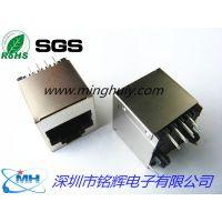 供应立式 百兆RJ45带变压器插座 180度屏蔽无灯 直插型网络接口 100M