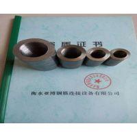 供应邯郸国标一级剥肋直螺纹钢筋连接套筒/量大从优/河北衡水厂家供货