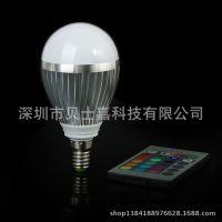 3W RGB 球泡 全套节能灯遥控七彩RGB光源 E27 B22