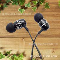 实力深圳耳机厂家批发供应入耳式MP3手机金属重低音高端礼品耳机