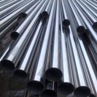444大口径不锈钢管,现货批发薄壁不锈钢厚壁管
