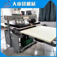 烫画机热转印机||热升华压烫机|热转印机烫画机