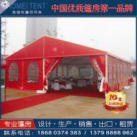 厂家直销白色礼仪庆典篷房帐篷 欧式婚宴酒席大棚