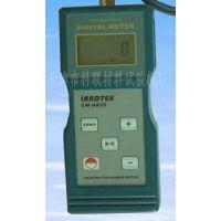 厂家供应高精度精密经济型无损检测仪器涂层测厚仪