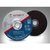 批发125 磨片 不锈钢磨片 树脂结合剂砂轮  各种规格砂轮片