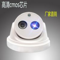 武陵之星  监控摄像头 半球 高清红外摄像机 DHL301A