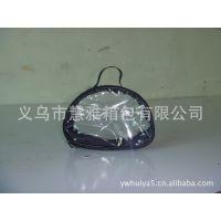 【慧雅公司】厂家直供新款韩版pvc透明化,手提式半圆化妆包。
