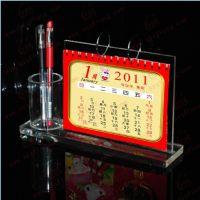 西安有机玻璃家居用品定制15289361107