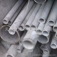 430不锈钢无缝管