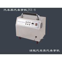 高压温蒸汽汽车清洗机 清洗机械空调油烟机食品机械