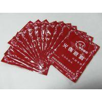 火锅底料包装袋 调味品包装袋 食品包装厂家 广东印刷公司