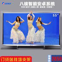 工厂直销韩款LED55寸液晶电视机智能WIFI网络全高清承接KTV宾馆酒店工程单