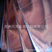 7075耐腐蚀环保铝板可零切 保证品质7075高强度航空铝锌合金