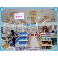 广州星晨货架柜台厂婴童店面装修设计风格图例烤漆展柜