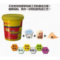 供应瓷砖胶十大品牌 嘉贝乐 瓷砖卫士6200 瓷砖胶粘添加剂