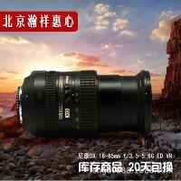 99新库存 尼康16-85mm VR 四级防抖 广角镜头 二手尼康单反镜头