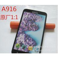 联想A916原装手机模型 A916手感手机模型 展示模具1:1 联通4G