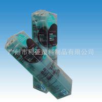 厂家生产 BB霜包装盒胶盒 优质塑胶盒胚
