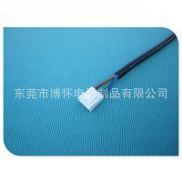 供应VH3.96-3P 优质端子连接线 端子线 插头线
