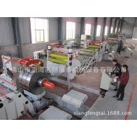 佛山纵剪分条机厂家供应-四川成都不锈钢铝铜带纵剪分条机生产线