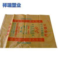 复合肥覆膜彩印袋 优质粮食物流包装袋 彩色塑料编织袋