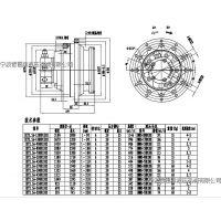 IKY2.5A-260D1202液压传动装置