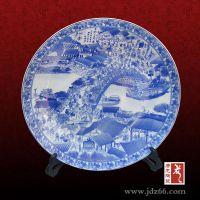 青花陶瓷盘 新款送人青花陶瓷盘,风水摆件