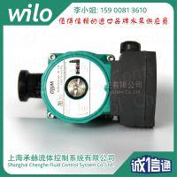 德国威乐泵循环泵进口屏蔽泵 TOP-RL25/8.5 锅炉泵循环泵 空调循环泵