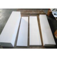 特氟龙四氟车削板生产厂家 四氟模压板经销价格