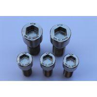 专业定制生产非标异形特材紧固件