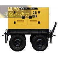 25kw静音柴油发电机/四轮移动型发电机