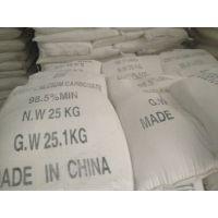 供应胶粘剂专用轻质碳酸钙 超细轻质碳酸钙东莞三丰厂家大型供应商