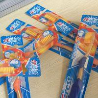 广州日化公司长期自产自销佳洁士牙刷批发全国直销发货