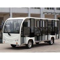 科之兴(在线咨询),电动观光车,长沙哪里买电动观光车