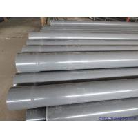 pvc灰色塑料管2016新价格